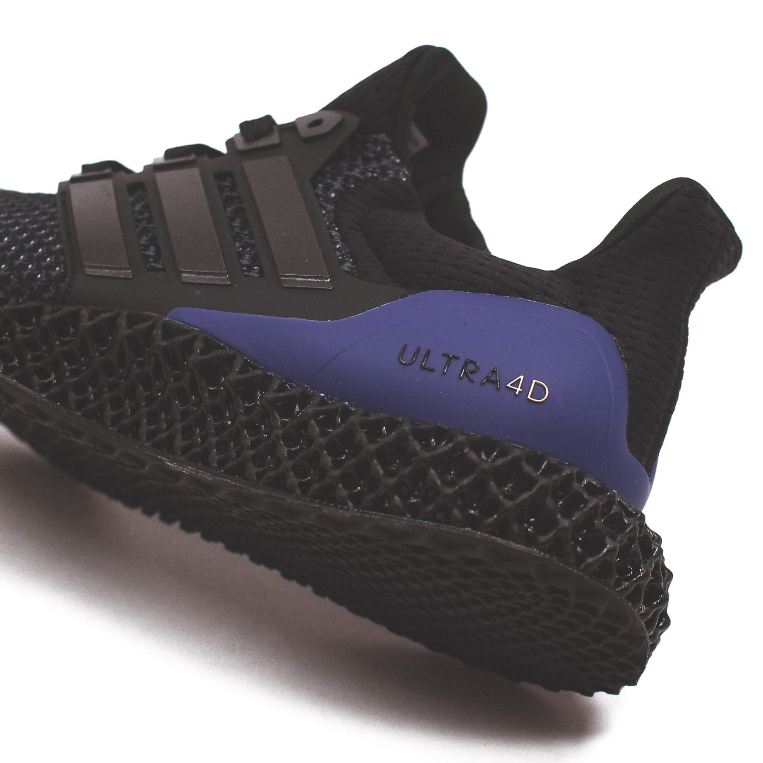 The Future of Running: The Adidas Ultra4D - FW7089
