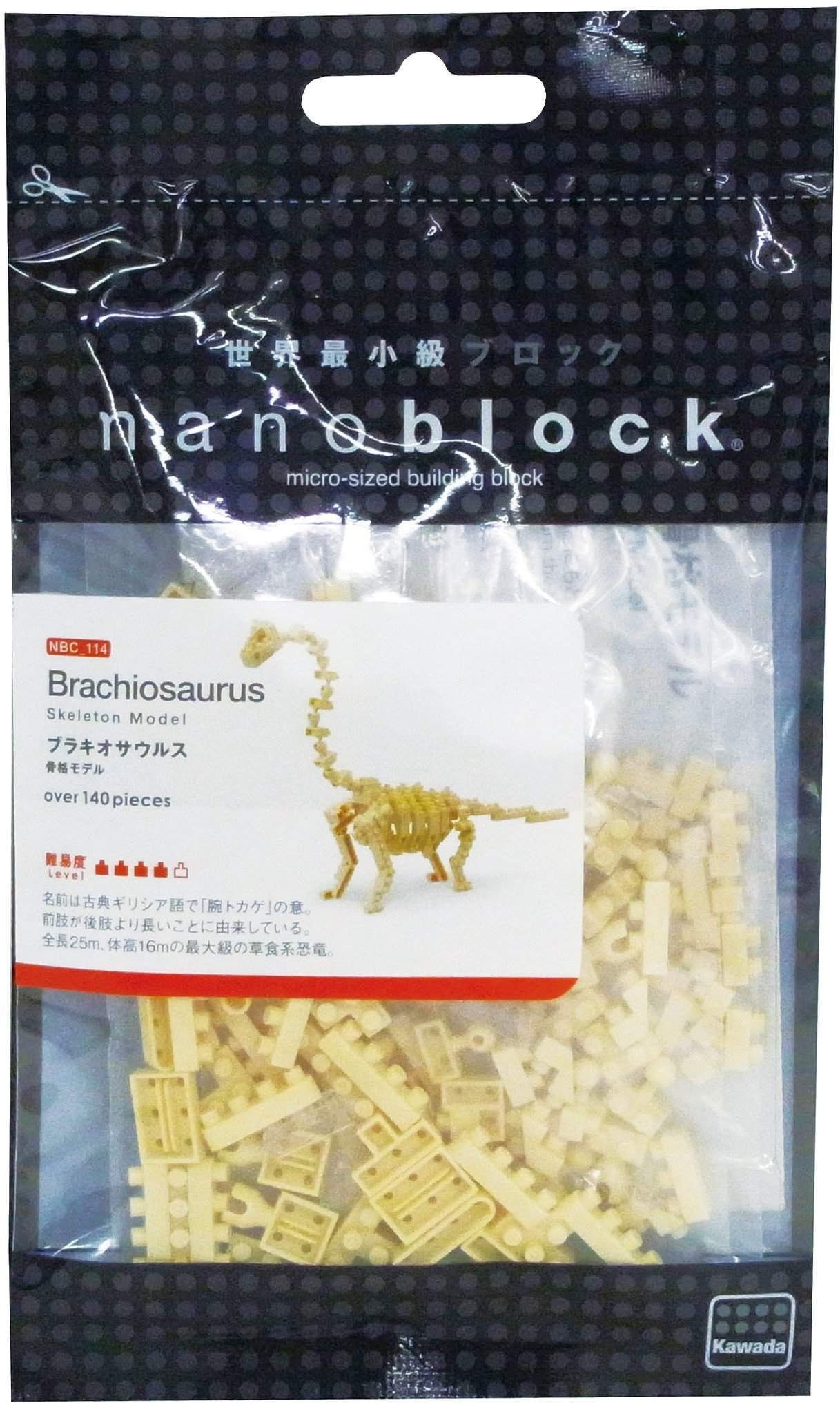 ננובלוק - שלד בראקיוסורוס / Brachiosaurus Skeleton Model NBC114-Nanoblock-Shoppu