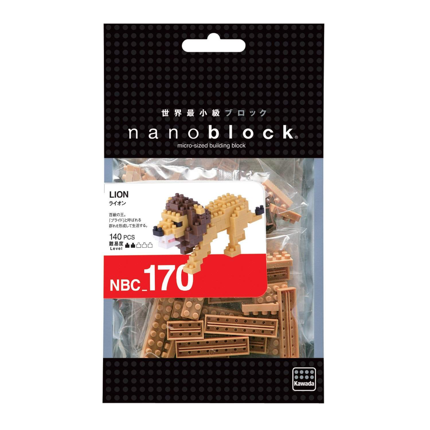 ננובלוק - אריה / Lion NBC170-Nanoblock-Shoppu