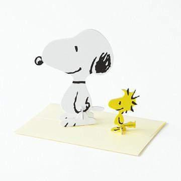 כרטיס ברכה סנופי / Good Morning Message Card - Snoopy-good morning-Shoppu