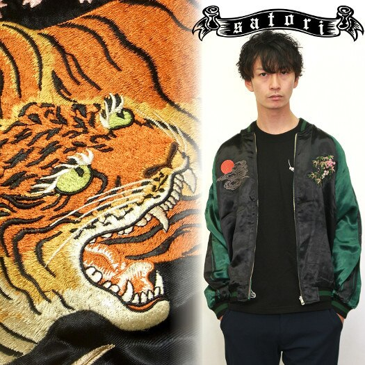 [SATORI] Cherry blossom and Tiger Reversible Souvenir Jacket - sukajack