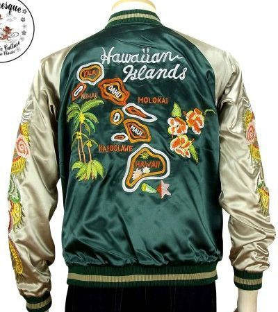 [JAPANESQUE] HAWAIIAN Islands & White TIGER Green Souvenir Jacket - sukajack