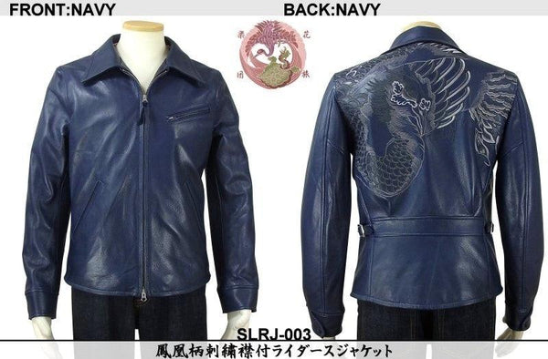 [HANATABIGAKUDAN] Phoenix Collared Riders Jacket