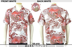[HANATABIGAKUDAN] Wave Goldfish Hawaiian Shirts
