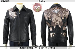 [HANATABIGAKUDAN] Owl Collared Leather Riders Jacket