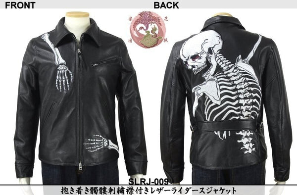 [HANATABIGAKUDAN] Skull Collared Leather Riders Jacket