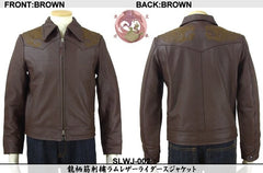 [HANATABIGAKUDAN] Dragon Leather Riders Jacket