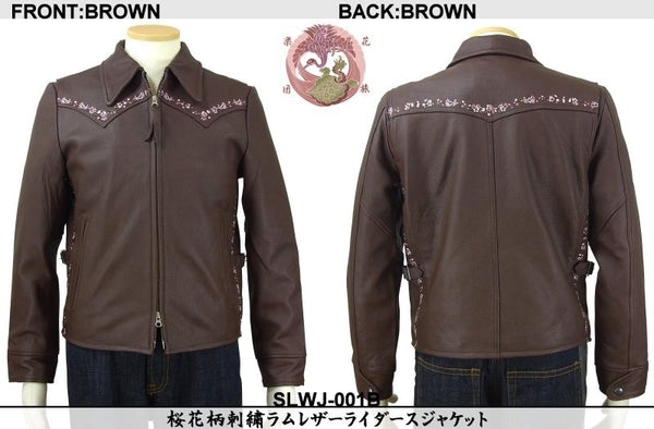 [HANATABIGAKUDAN] Cherry Blossom Collared Riders Jacket