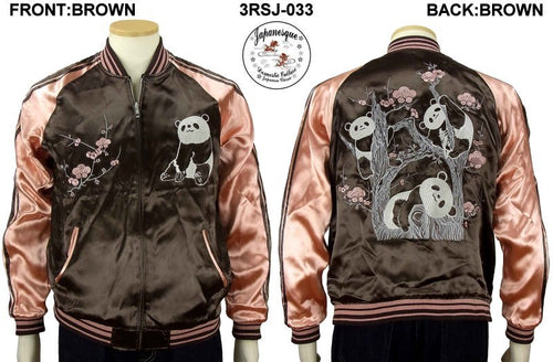 [JAPANESQUE] Plum and Panda Reversible Souvenir Jacket