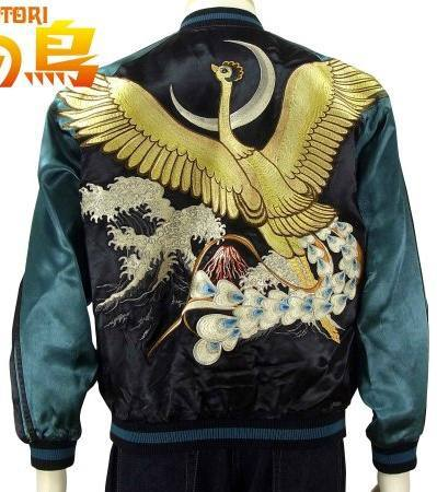 [PHOENIX] Flying Souvenir Jacket - sukajack
