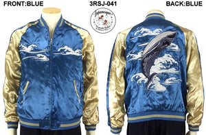 [JAPANESQUE] Waves and Whales Souvenir Jacket - sukajack
