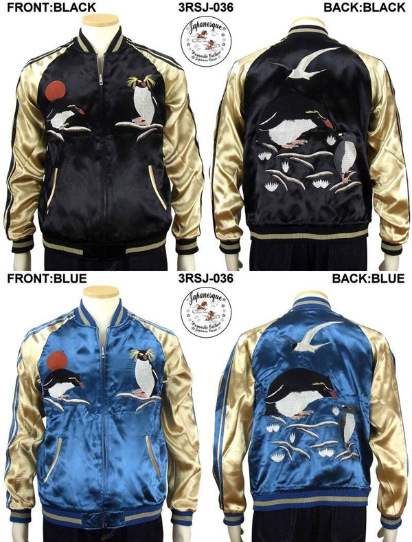 [JAPANESQUE] Penguin Reversible Souvenir Jacket - sukajack