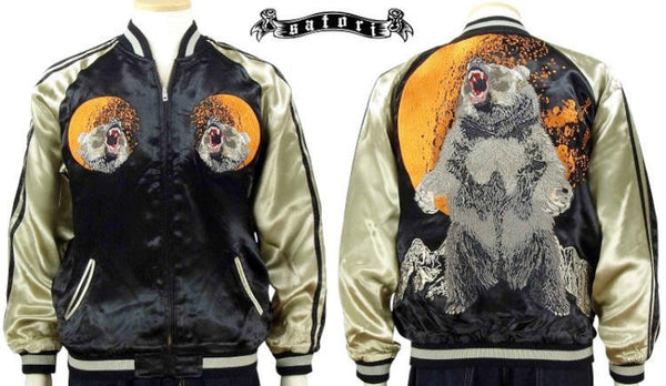 [SATORI] Bear on the Moon Reversible Souvenir Jacket - sukajack
