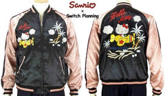 [SANRIO] Airplane Hello Kitty Souvenir Jacket