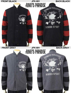 [Junky's Paradise] Trump Skull Ground Knit Jacket - sukajack