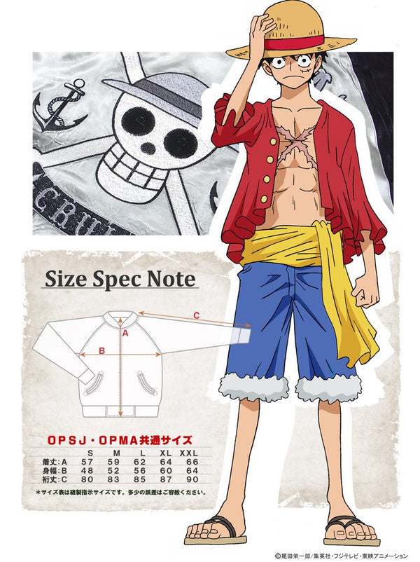 [ONE PIECE] Nami Souvenir Jacket - sukajack
