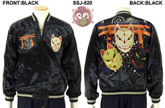 [HANATABIGAKUDAN] Fox Masks Piping Souvenir Jacket