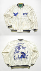 "[TAILOR TOYO] Early 50's style Acetate Souvenir Jacket ""Dragon"" x ""Dragon & Tiger"""