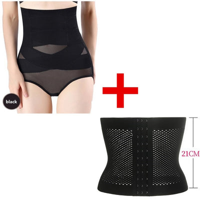 Tummy Belly Control Body Shaper
