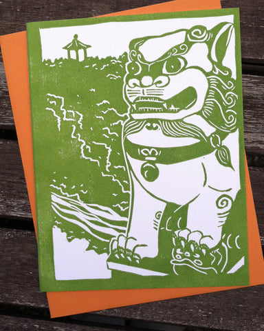 Guardian Lion - blank greeting card