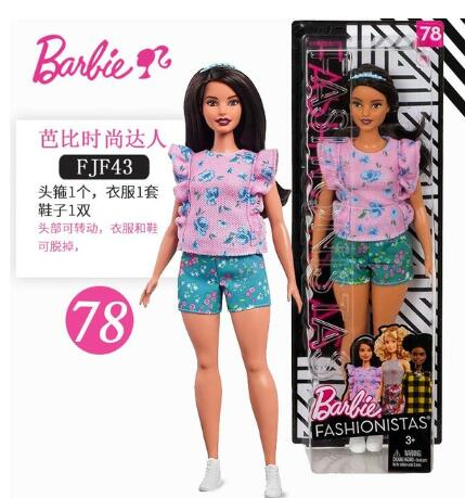 Original Barbie Pop Star Doll Toy Girl Birthday Present Girl Brinquedos Bonecas Kids Toys for Kids Juguetes Paratoys Girls Gift