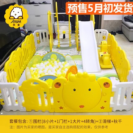 Multifunctional baby game fence toddler fence slide toy indoor children's game park slide swing combination