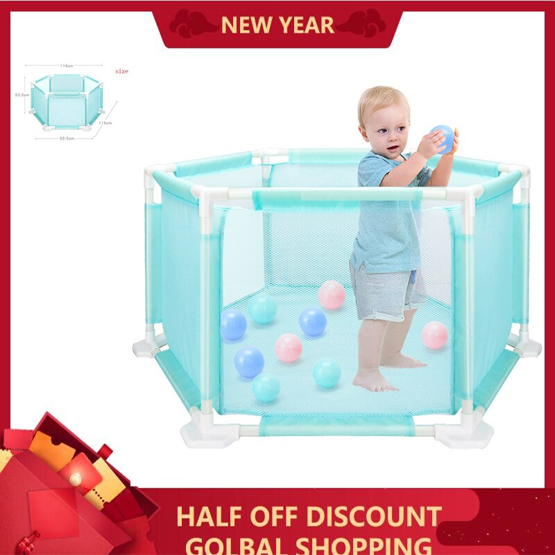 Hexagonal children's playpen baby toys safe crawling toddler washable marine ball pool set