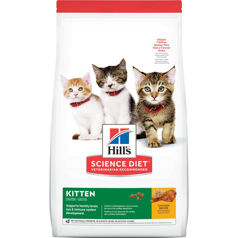 Hill's Science Diet Kitten Chicken - 1.59 Kg