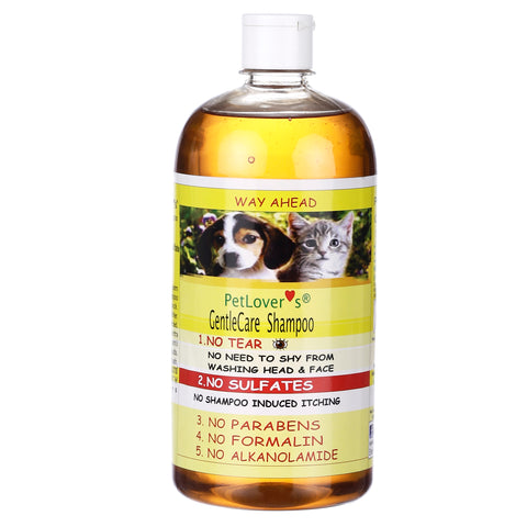Pet Lover Gentle Care Shampoo