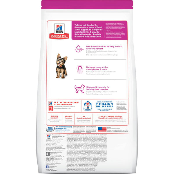 Hill's Science Diet Puppy Small Paws Chicken - 1.5 Kg