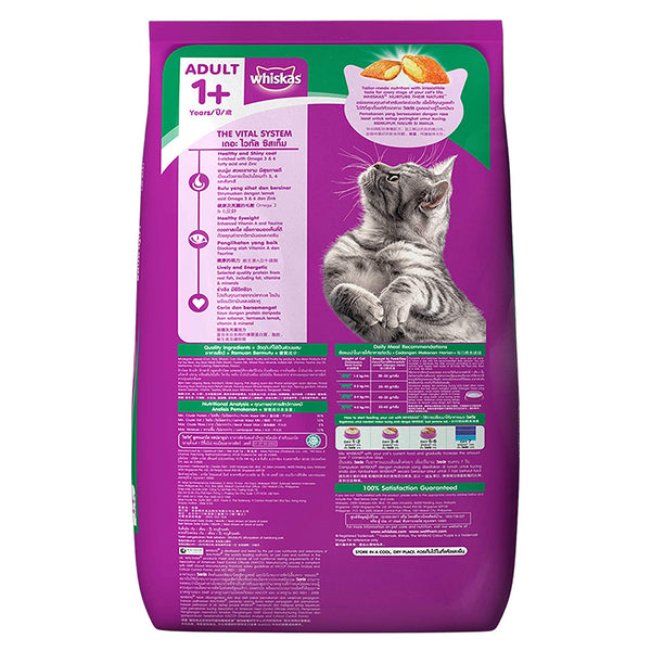 Whiskas Adult (+1 year) Dry Cat Food, Tuna Flavour, 7kg Pack