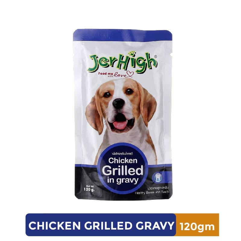 JerHigh Wet Food Chicken Grilled Gravy for Dogs (12x120 g) - Pack of 12