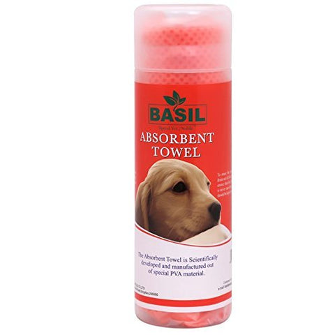 Basil Absorbent Towel - Pack of 2