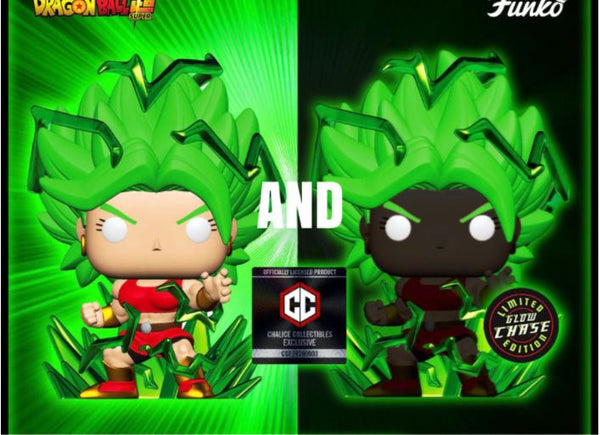 Funko Pop Animation Dragon Ball Super Kale (Chase + Common) Chalice Exclusive