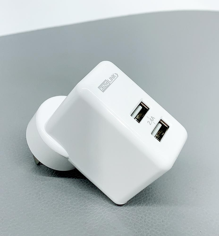 Kinglink Dual USB Home Charger with Lightning cable