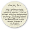 Dirty Dog Soap insert story card