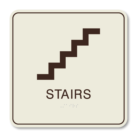 Hospitality Primary - Stair ID (Ash/Dark Brown)