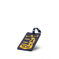 The 1925 Brewing Co. Luggage Tag
