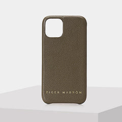 Tiger Marron Do It All Mobile Cover-Elitify