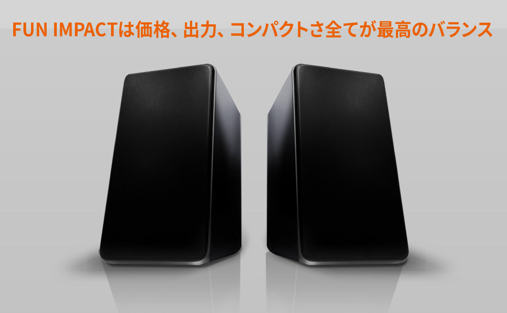 FUNIMPACT 価格 出力 コンパクト