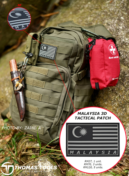 Malaysia Tactical Patch