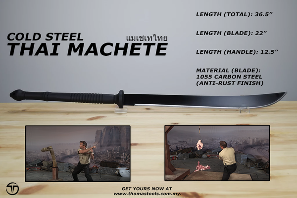 Cold Steel Thai Machete
