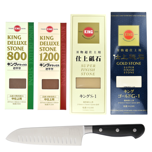 King Stone Set C #800, 1200, 6000, 8000 (Free Training Knife)