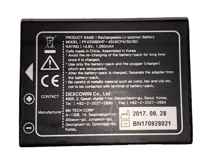 Vector Maxray Replacement Battery (Removable type)