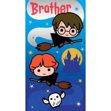 Harry Potter Brother Birthday Card