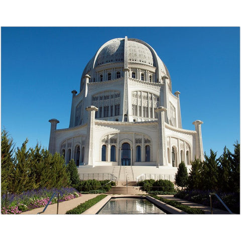 Bahá'í III Fine Art Print | Horstmann Designs, Photography Wall Art