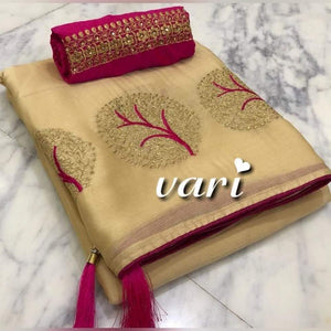 Adhesive Designer Golden Color Saree