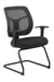 Lifetime Warranty Guest Chair with sled base See Office Furniture desks, chairs, and more at officefurnitureusa.store.