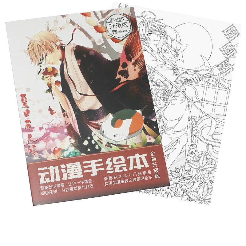 Anime Natsume Yuujinchou Coloring Book For Children Adult Relieve Stress Kill Time Painting Drawing antistress Books gift