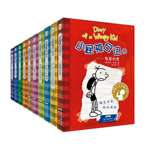 10 Bilingual Books of Diary of A Wimpy Kid Simplified Chinese and English Comic Books for Children Kids Books
